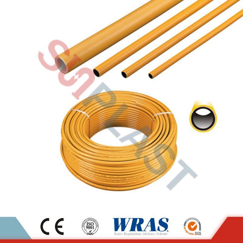 Жълт цвят PE-AL-PE многослойни тръби за газ